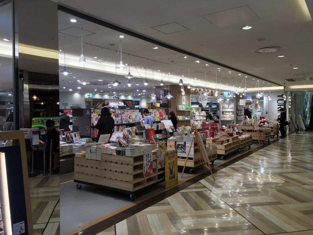 有隣堂ルミネ横浜店